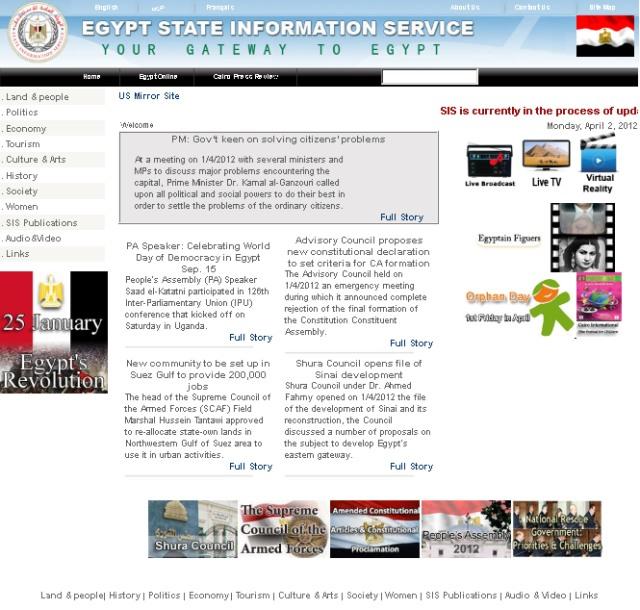Site Oficial do Governo do Egito